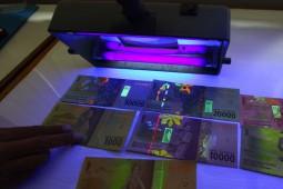 Menengok Uang Kertas dan Logam yang Diproduksi Peruri