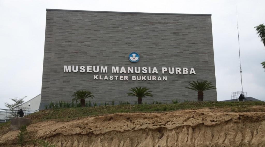 museum bukuran