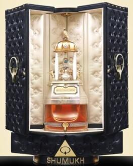 Parfum termahal senilai Rp18 miliar (detik)