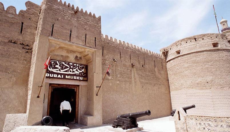 Museum Dubai