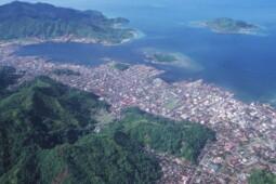 Keunikan 5 Kota Terkecil di Indonesia