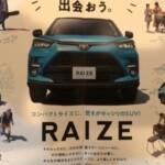 5 Alasan Kenapa Toyota Raize Cocok untuk Pasar Indonesia