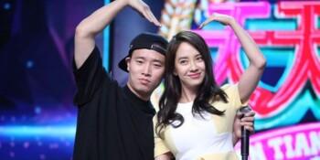 Lucu-Lucu Romantisnya Monday Couple Bikin Fans Running Man Kangen