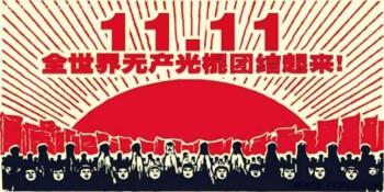 Single Day: 11.11 Hari Anti-Valentine di China