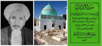 Haul Solo Selalu Membludak, Ini Sosok Karismatik Habib Ali Al-Habsyi