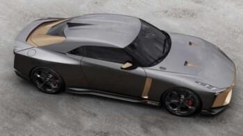 Mobil Ini yang Bikin Nissan Tak Bisa Ditandingi Toyota & Honda
