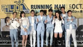 Running Man formasi baru. (Istimewa)
