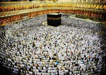 Biaya Haji Tak Naik, Ini Daftar Tambahan Fasilitas di 2020