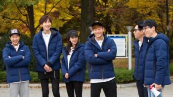 Skuad Running Man setelah Garry pergi, sebelum Jeon So Min dan Yang Se Chan datang. (Istimewa)