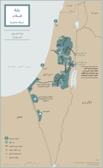 Peta baru Palestina bikinan Donald Trump. (Istimewa)