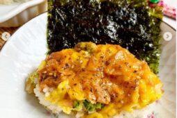 Bingung Nasi Sisa Diolah Apa? Yuk Dibikin Tuna Mentai Rice, Si Kecil Pasti Suka!