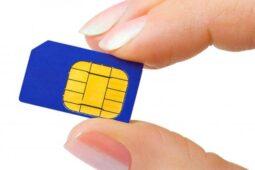 Autentikasi Biometrik Untuk Antisipasi SIM Swap, Seberapa Efektif?