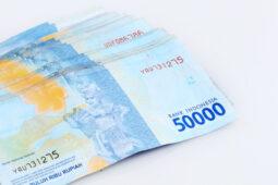 Ini Cara Mengatur Uang THR yang Benar, Jangan Boros ya!