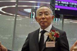 Mengenal Tadashi Yanai, Sosok di Balik Uniqlo